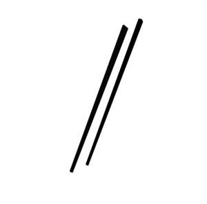 "GET Enterprises Chopsticks-BK Melamine Chopsticks, 10 3/4""(100 Pairs)"
