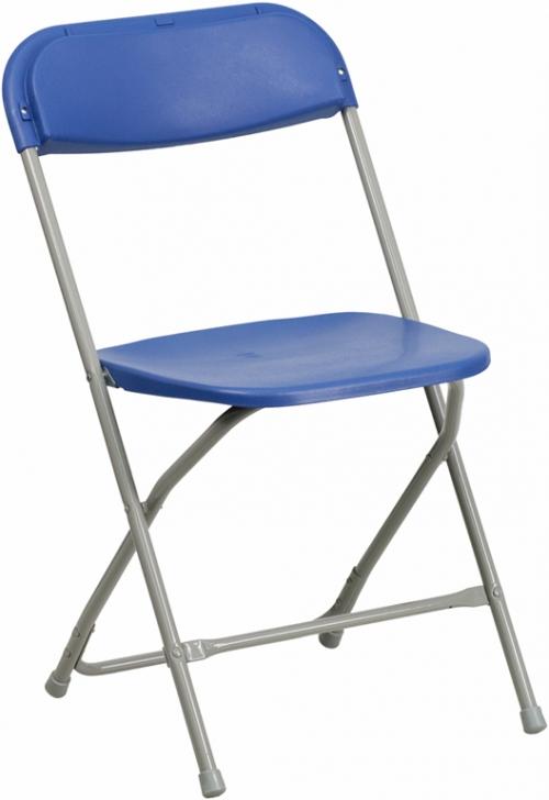 Flash Furniture HERCULES Series 440 lb. Capacity Premium Blue Plastic Folding Chair [BH-D0001-BL-GG]