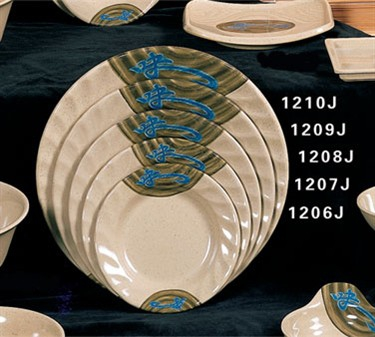 Thunder Group 1209J Wei Curved Rim Round Plate 9-1/4