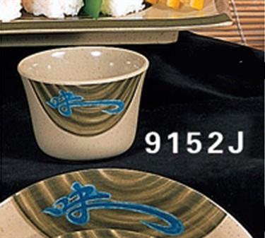 Thunder Group 9152J Wei Tea Cup 5 oz. (1 Dozen)