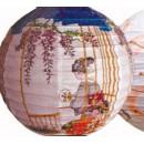 Thunder Group HL37-2 Geisha Cochin Paper Lantern width=