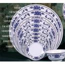 Thunder-Group-1009TB-Lotus-Round-Plate-9-1-8-quot---1-Dozen-