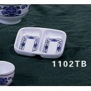 "Thunder Group 1102TB Lotus Twin Sauce Dish 2-3/4"" x 3-3/8"" (2 Dozen) width="